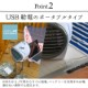 冷風扇 卓上 静音 サーキュレーター 小型クーラー 卓上クーラー ポータブルエアコン 冷却 加湿 軽量 携帯 コードレス 小型 冷風機 ミニ冷風扇 ミスト機能付き 卓上扇風機 3段階 扇風機 USB給電 オフィス 超音波 省エネ 暑さ対策 熱中症対策 ひんやり