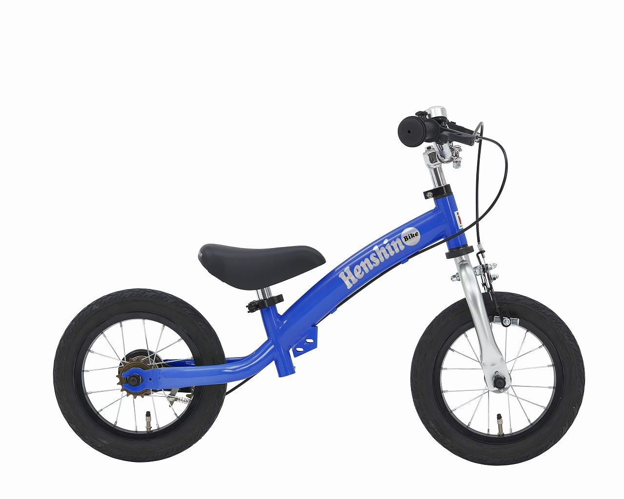 へんしんバイク2 青