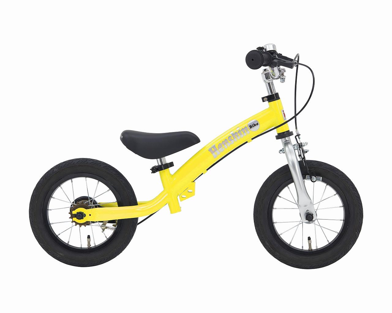 へんしんバイク2 黄