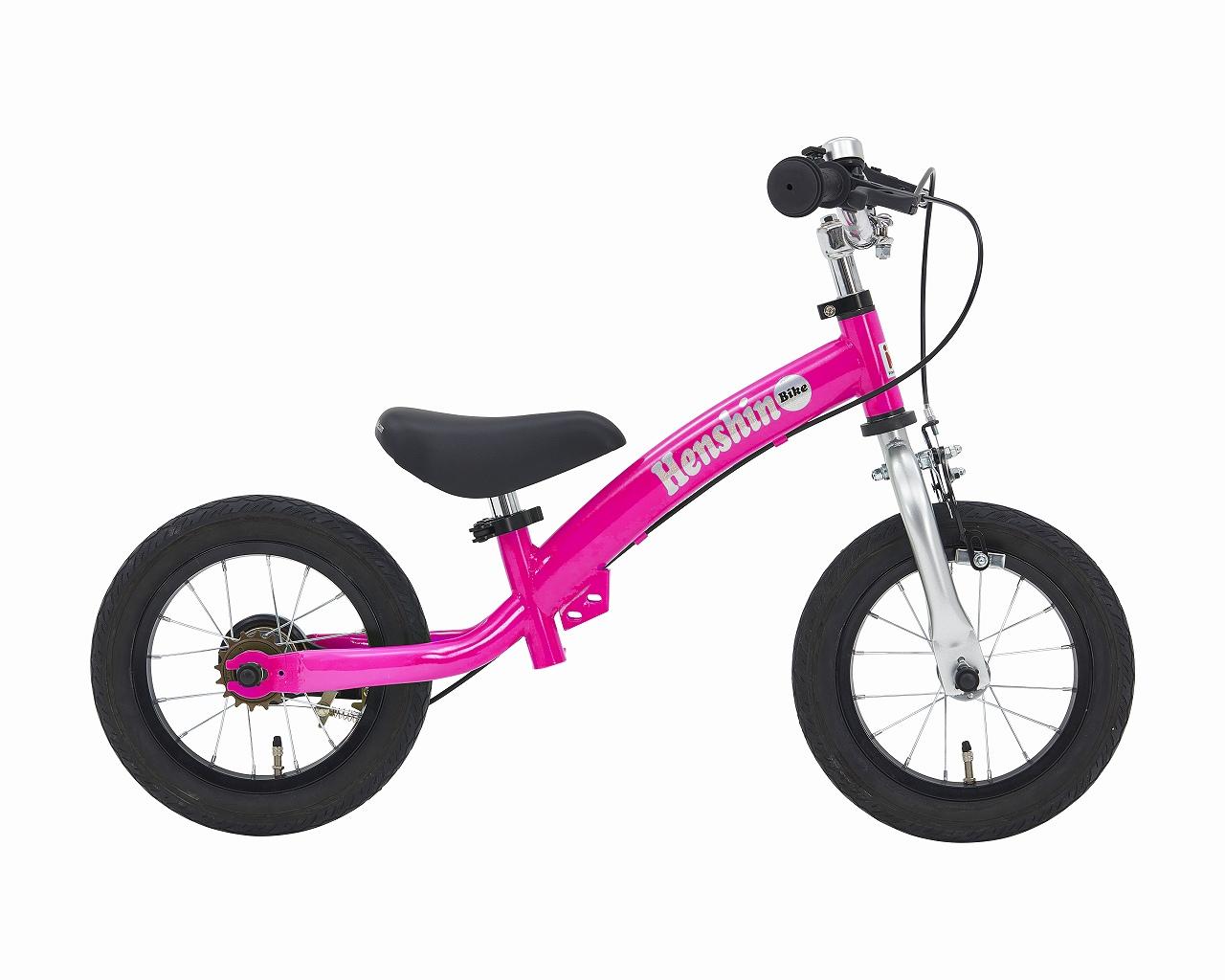 へんしんバイク2 ピンク