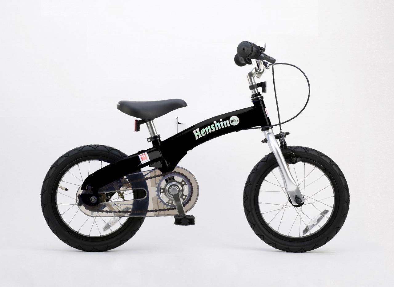 へんしんバイクX14 黒