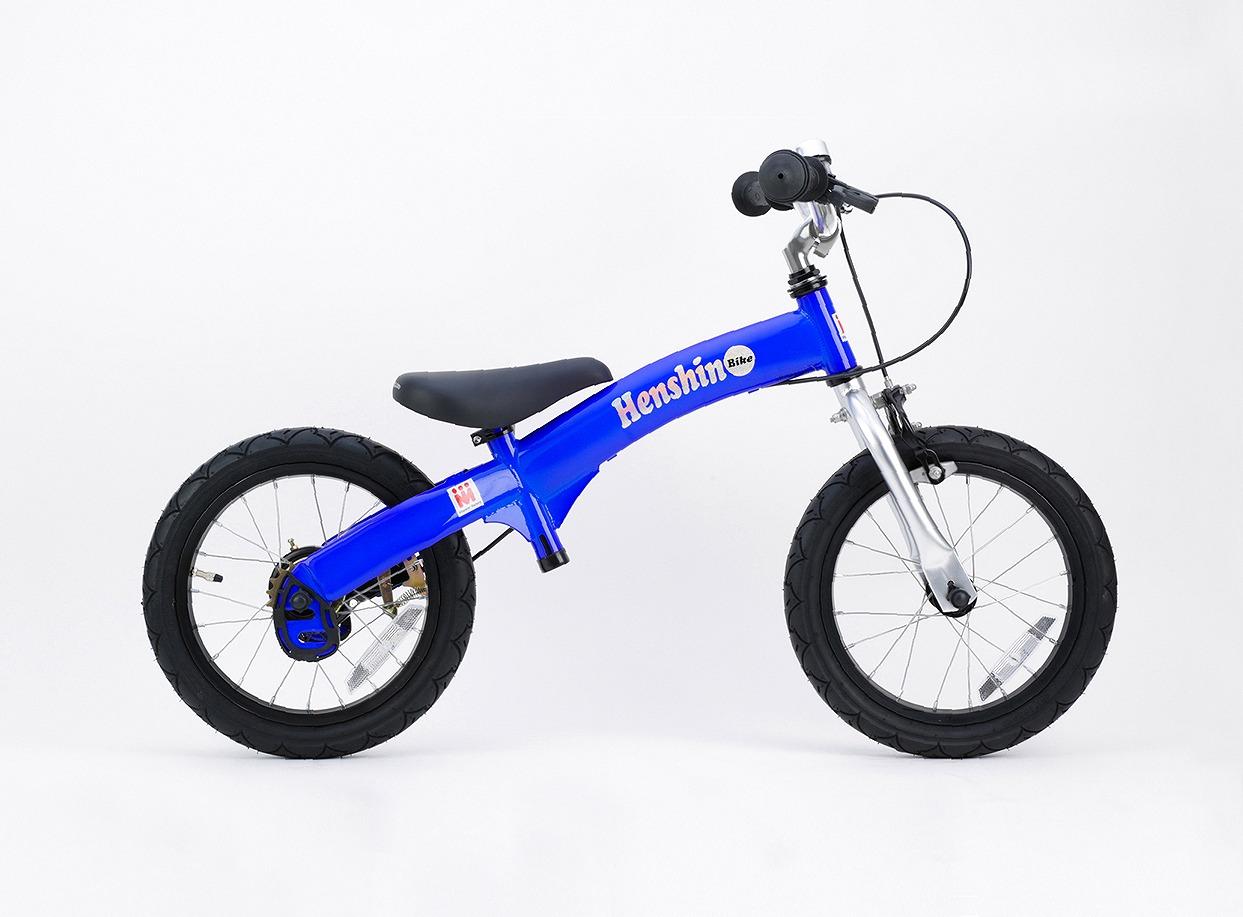 へんしんバイクX14 青