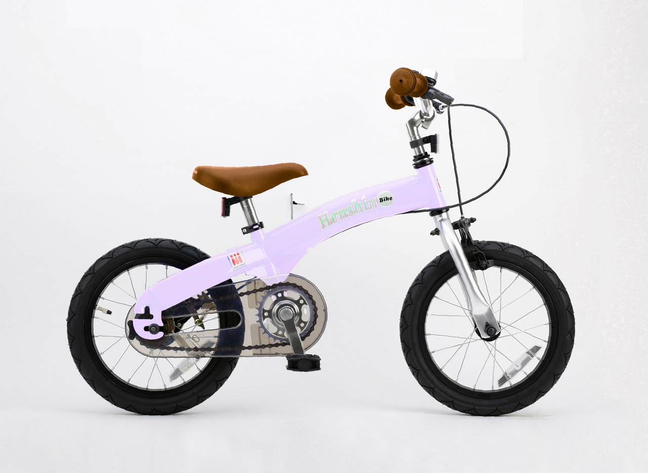 へんしんバイクX14 紫