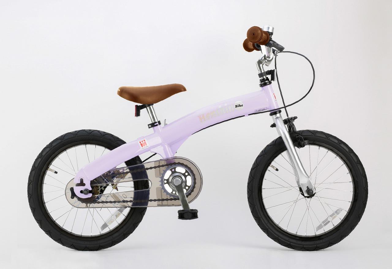 へんしんバイクX16 紫