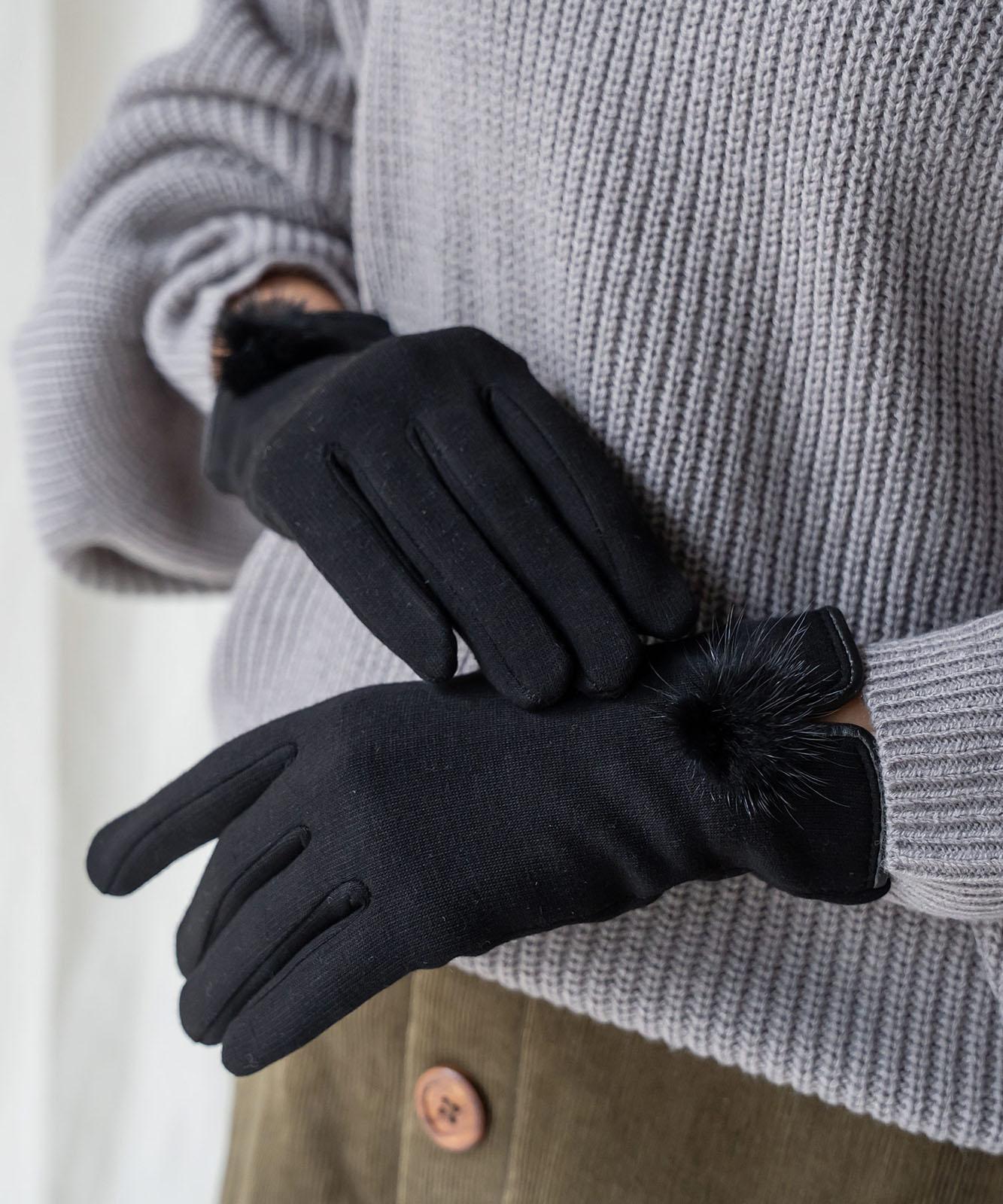 ミンクファー付きスマホ対応手袋(抗菌加工)