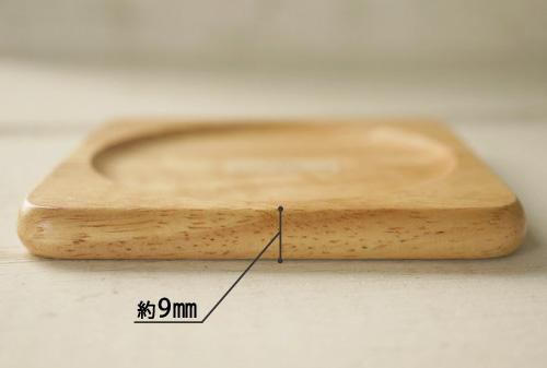 ラバーウッドコースター角型