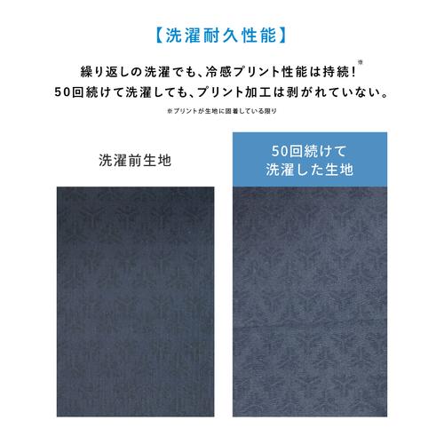 アームカバー/BLK/BLU(110、130)