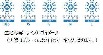 21LD_FTL_氷撃マスク (XXS〜L)