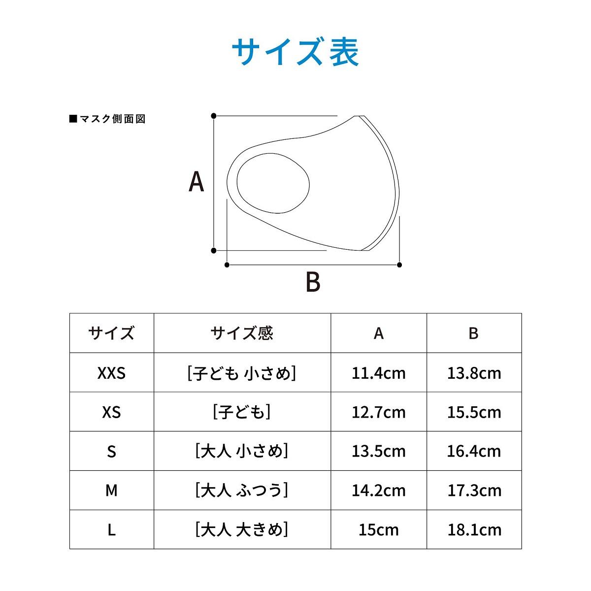 氷撃マスク/BLK_ (XXS〜L)   21LD_FTL_