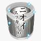 カビトルネード 再発防止クリーナー <縦型用>