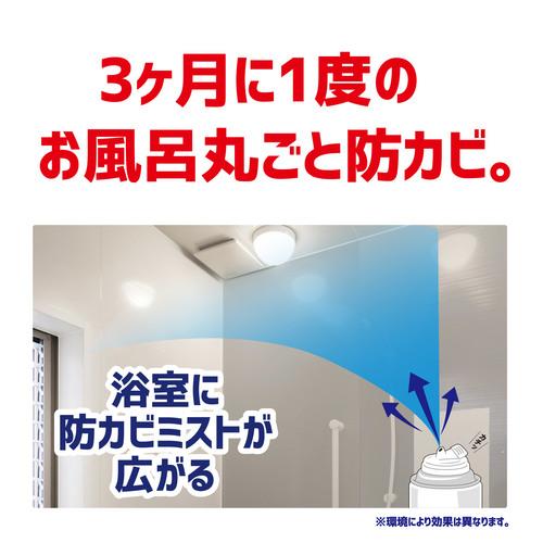 カビダッシュ 【スパークリングジェット】