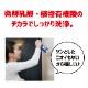 カビダッシュ 【デイリー カビ退治防カビプラス】≪詰め替え用≫