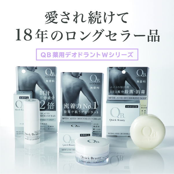 QB薬用デオドラントクリーム 30 g W