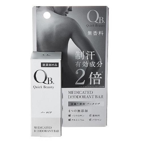 QB薬用デオドラントバー 20 g W