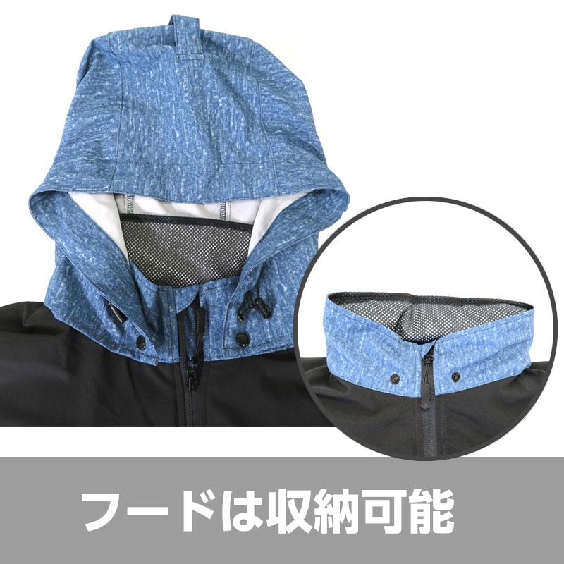 ●破れにくい生地を使った空調ウェア ベスト ブルー