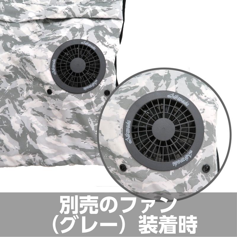 ●破れにくい生地を使った空調ウェア ベスト カモ