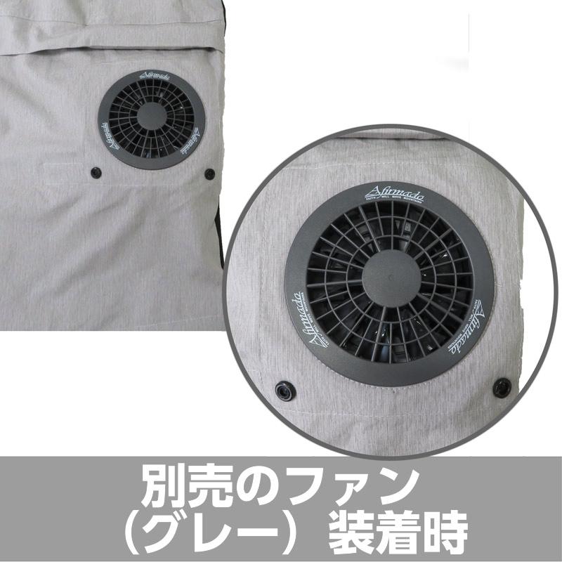 ●破れにくい生地を使った空調ウェア ベスト グレー