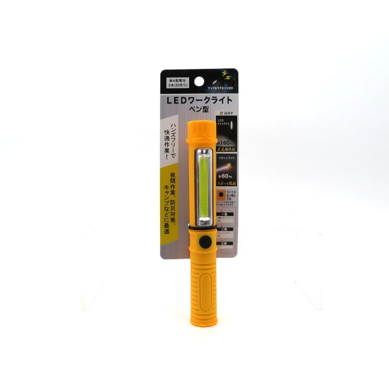●LEDワークライト ペン型