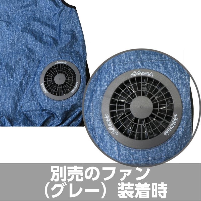 ●空調ウェア ベスト ブルー