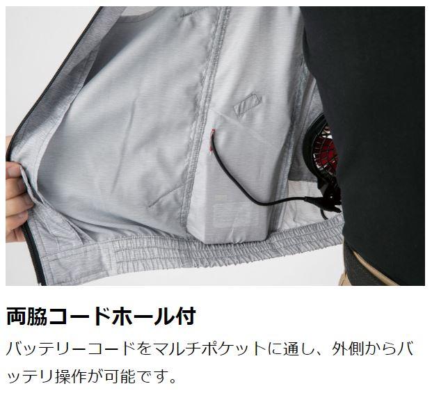 ■G−6210エアーマッスル半袖ジャケットINDIGO