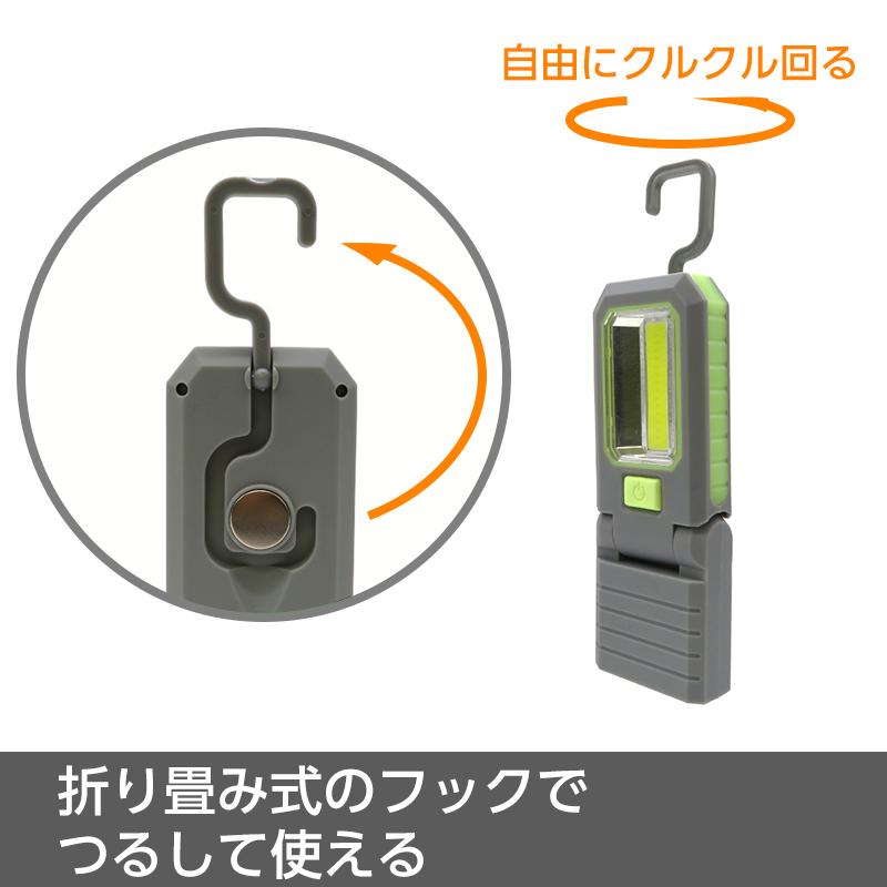 ●LEDワークライト 蓄光型