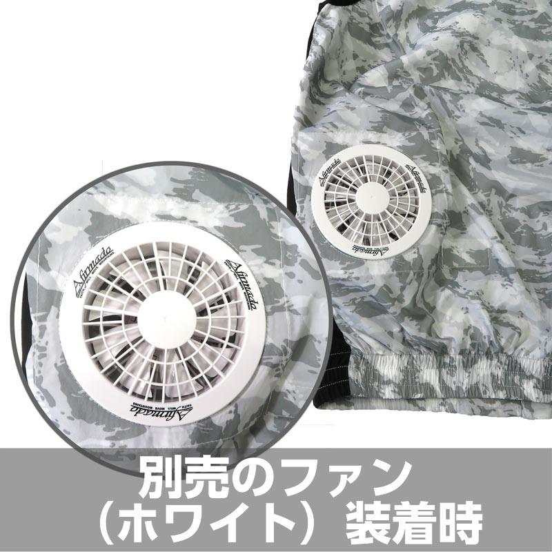 ●空調ウェア ベスト カモ