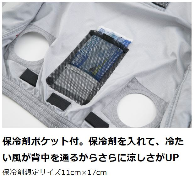 ■G−6210エアーマッスル半袖ジャケットカモグレー