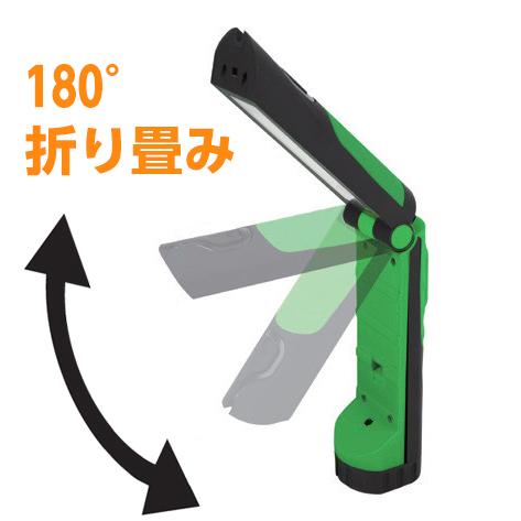 ●LEDワークライト 折り畳み型