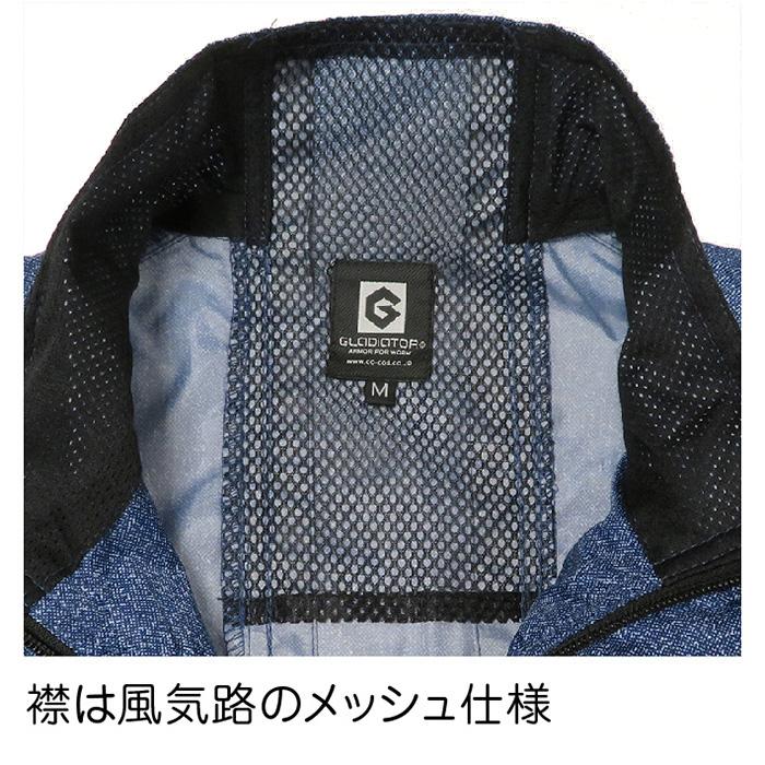 ■G−6219エアーマッスルベストINDIGO