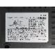 ●リチウムイオンバッテリー 専用充電器