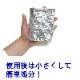 ●簡単後片付け 使い捨てBBQトレー オガ炭付
