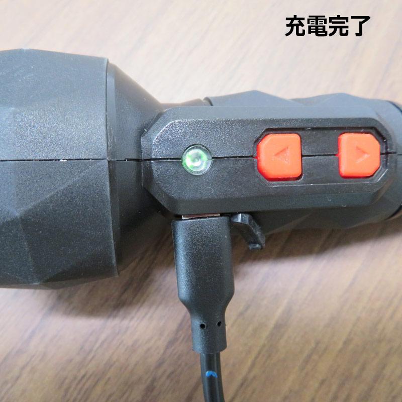 ●3.7V充電式 電工ドライバー