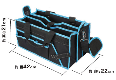 ●収納力に優れた ツールバッグ LV−B19117S
