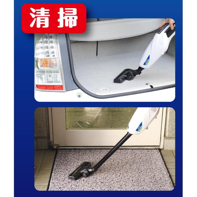 ●充電式 パワークリーナー(本体のみ)