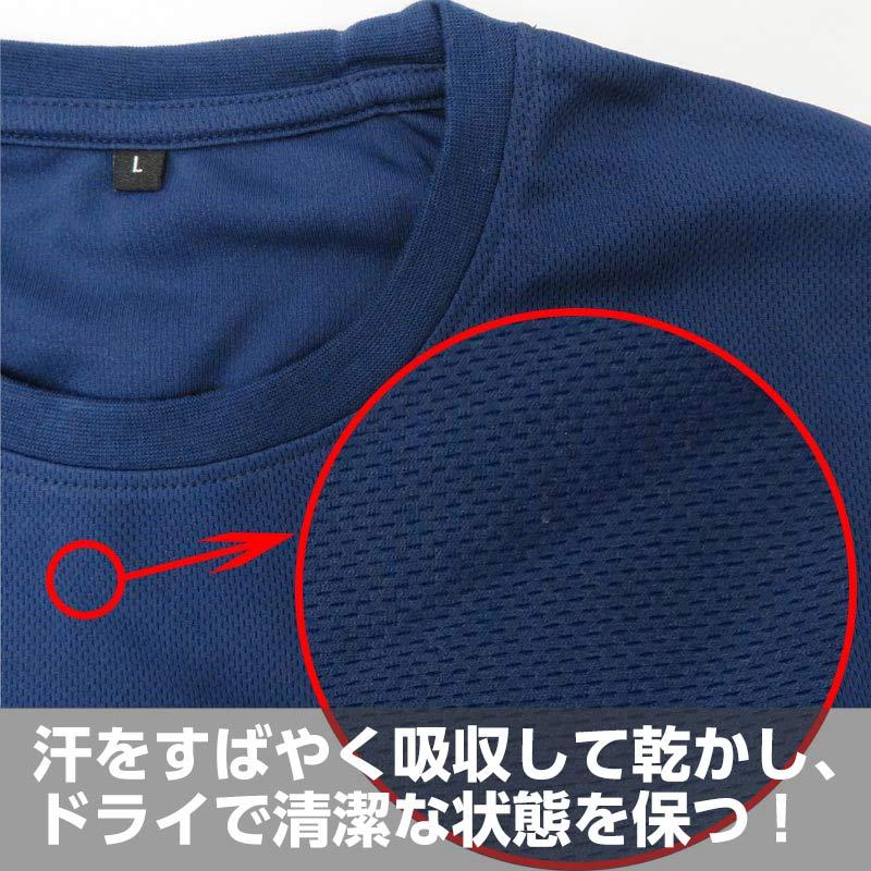 ●ポケットから物が落ちにくい吸汗速乾 長袖Tシャツ 丸首 黒