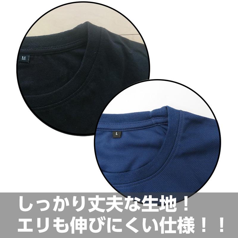 ●ポケットから物が落ちにくい吸汗速乾 半袖Tシャツ 丸首 黒