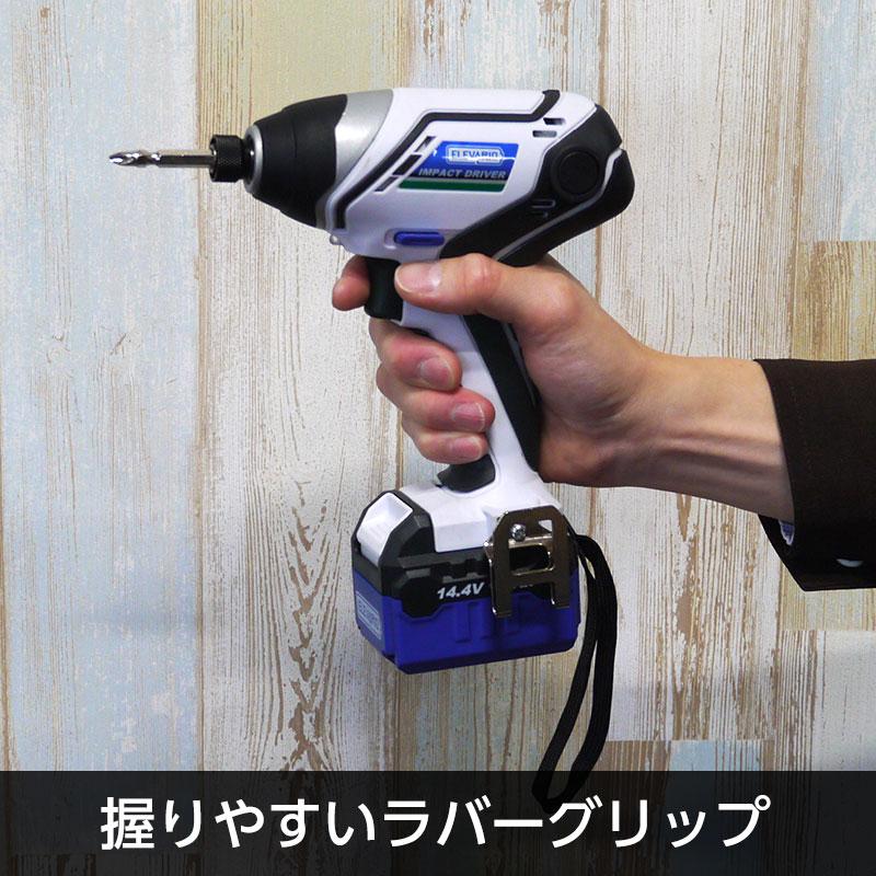 ●充電式 インパクトドライバー(本体のみ)
