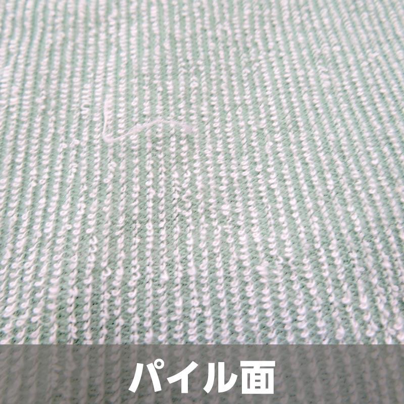 ●冷感 ケット 約140X190CM  シーデザイン