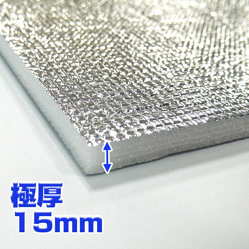 ●折りたたみ極厚レジャーマット約100×180cm×15mm