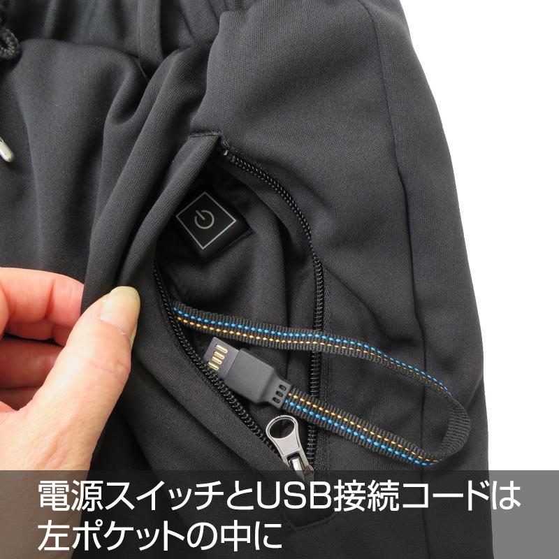 ●ヒーター内蔵ストレッチパンツ ブラック
