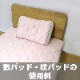 ●冷感長持ち 最強冷感 枕パッド PK