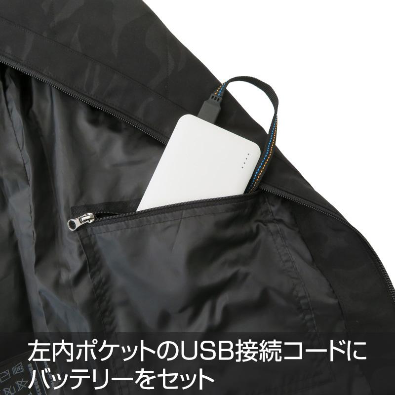 ●ヒーター内蔵ジップアップベスト ブラック