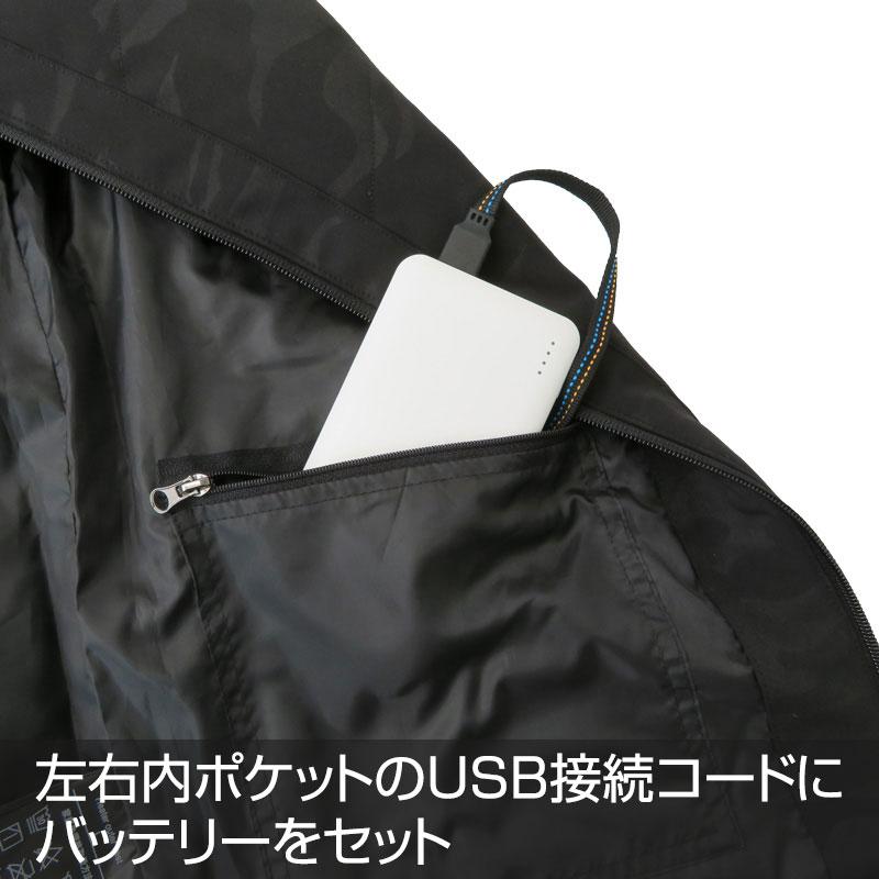 【11月初旬入荷予定】●ダブルヒーター内蔵ベスト ブラック