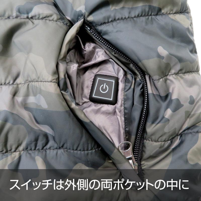 【11月初旬入荷予定】●ダブルヒーター内蔵ベスト カモフラ