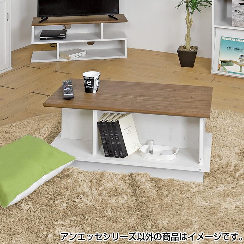 ●ラクモク簡単組立 アンエッセ センターテーブル