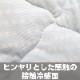 ●両面使える 強冷感 枕パッド BL