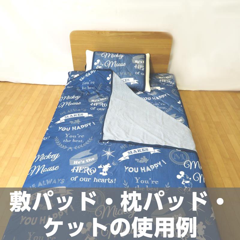 ●冷感 枕パッド  ミッキーマウス