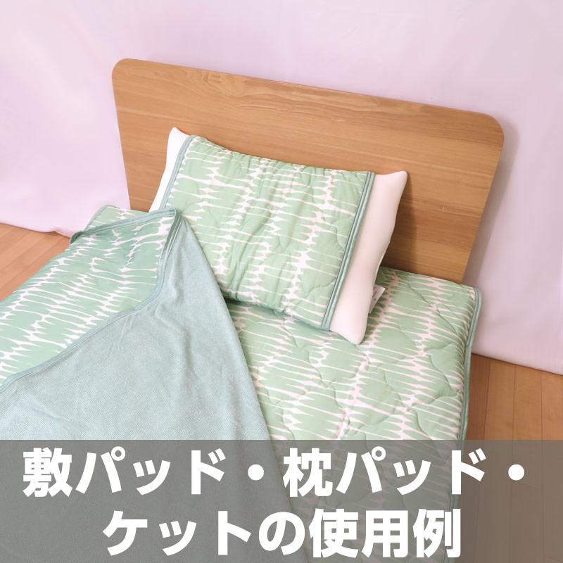 ●冷感 枕パッド  シーデザイン