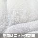 ●冷感長持ち 最強冷感 敷パッド 約140X205CM BL