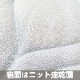 ●冷感長持ち 最強冷感 敷パッド 約100X205CM